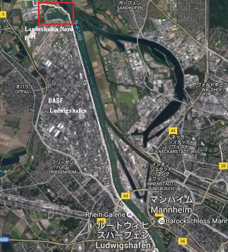 explosion basf ludwigshafen 2016