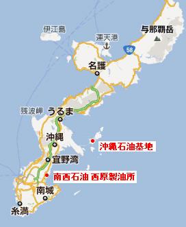 コスモ石油、沖縄に貯蔵のサウジ...