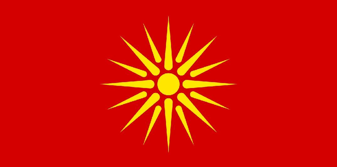 北マケドニア」、NATO加盟へ - 化学業界の話題